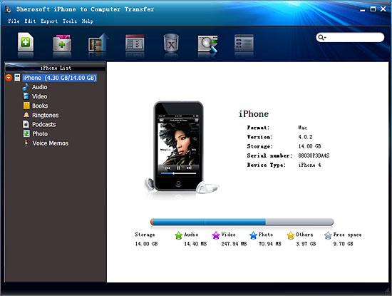 أفضل برامج للتحكم بالايفون ونقل البيانات 3herosoft iPhone   Aiseesoft iPhone 4