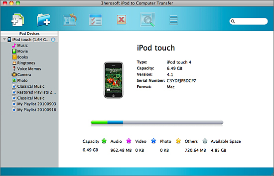 iPod Touch Serial Number